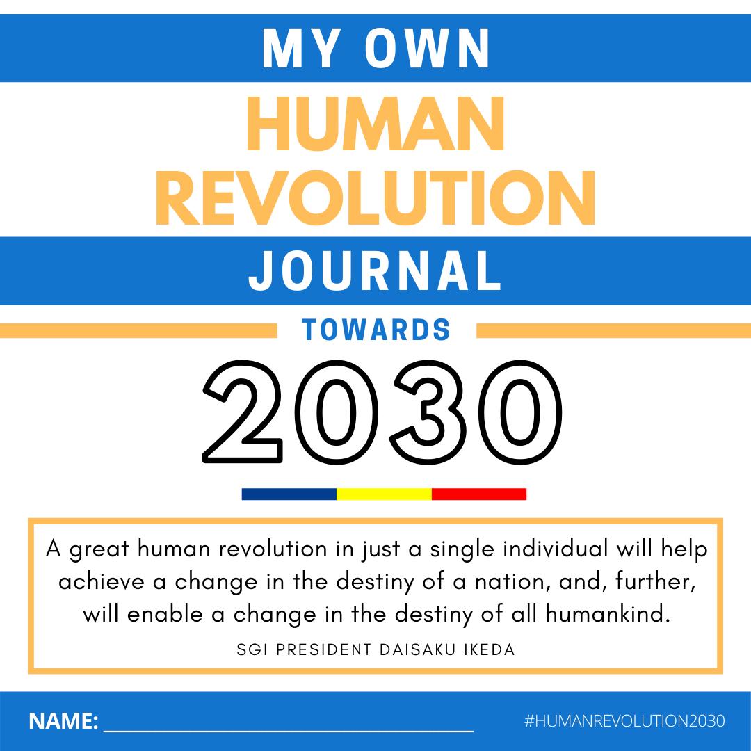 My Own Human Revolution Journal