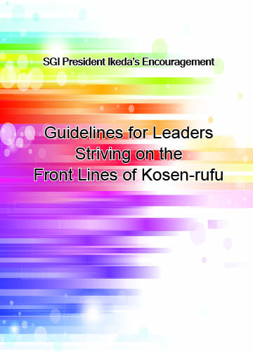 Guidelines for Leaders